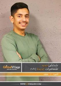 2021 GV Victoria Arabic Brochure