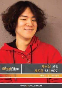 2021 GV Korean Brochure